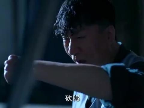 辅堂再次上演苦肉计,拿刀自砍,小偷没抓住被跑