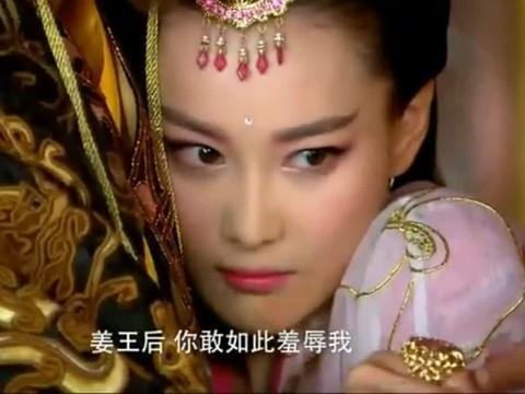 苏妲己露出狐妖面孔,对姜王后下毒手
