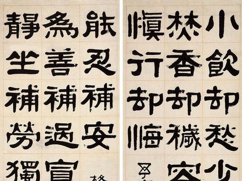 吴熙载隶书邓石如自题草堂长联