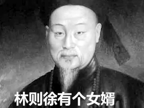 林则徐左宗棠曾国藩梁启超这几个人的关系竟然是亲戚