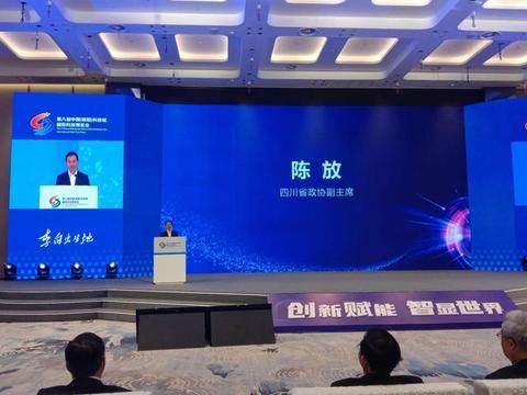 第八届科博会新型显示产业创新发展论坛涪江论剑