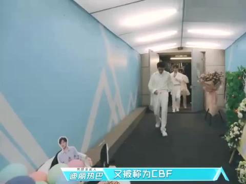 创造营2019:陈钰琪登场笑傲八方御姐范十足