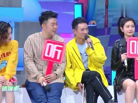 快本:所有人都猜不出的歌,陈妍希竟然猜出来了,何炅都听懵了