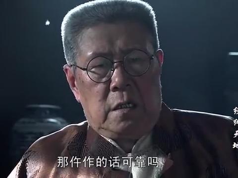 秦淮河的死让祝家山很是高兴,带着徒弟就去兑现银子