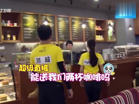 邓超和baby进咖啡店,baby想刷脸喝咖啡,店员一脸震惊!