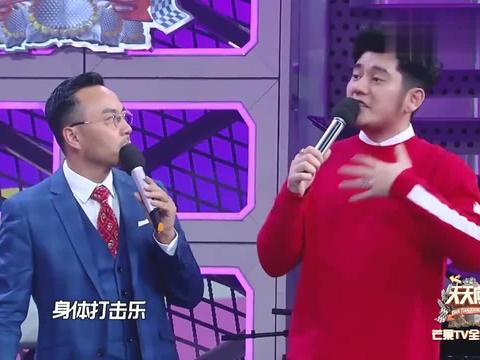 天天向上:汪涵问小朋友喜欢谁,王一博可爱比心,答案绝对无疑