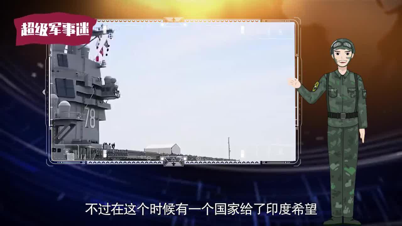 180亿买航母,8个锅炉7个爆炸,甩锅中国制造