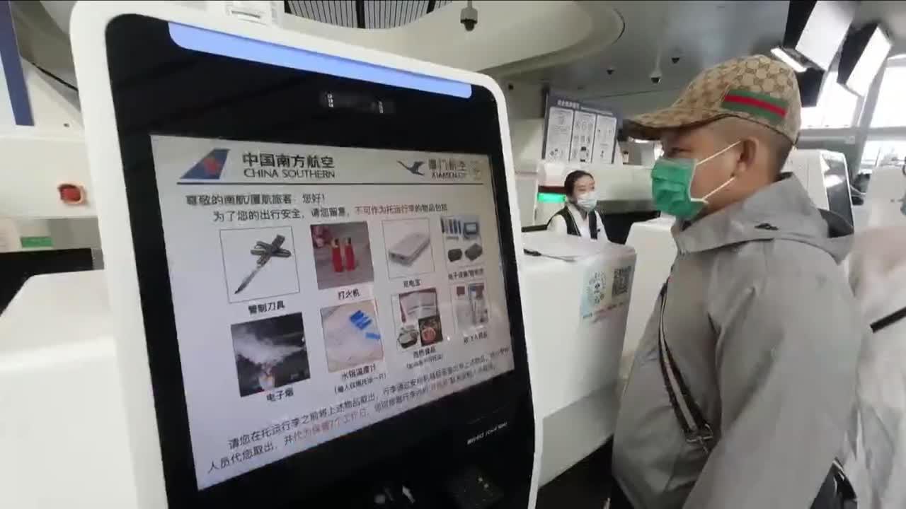 南航飞北京航班10月完成转场大兴国际机场