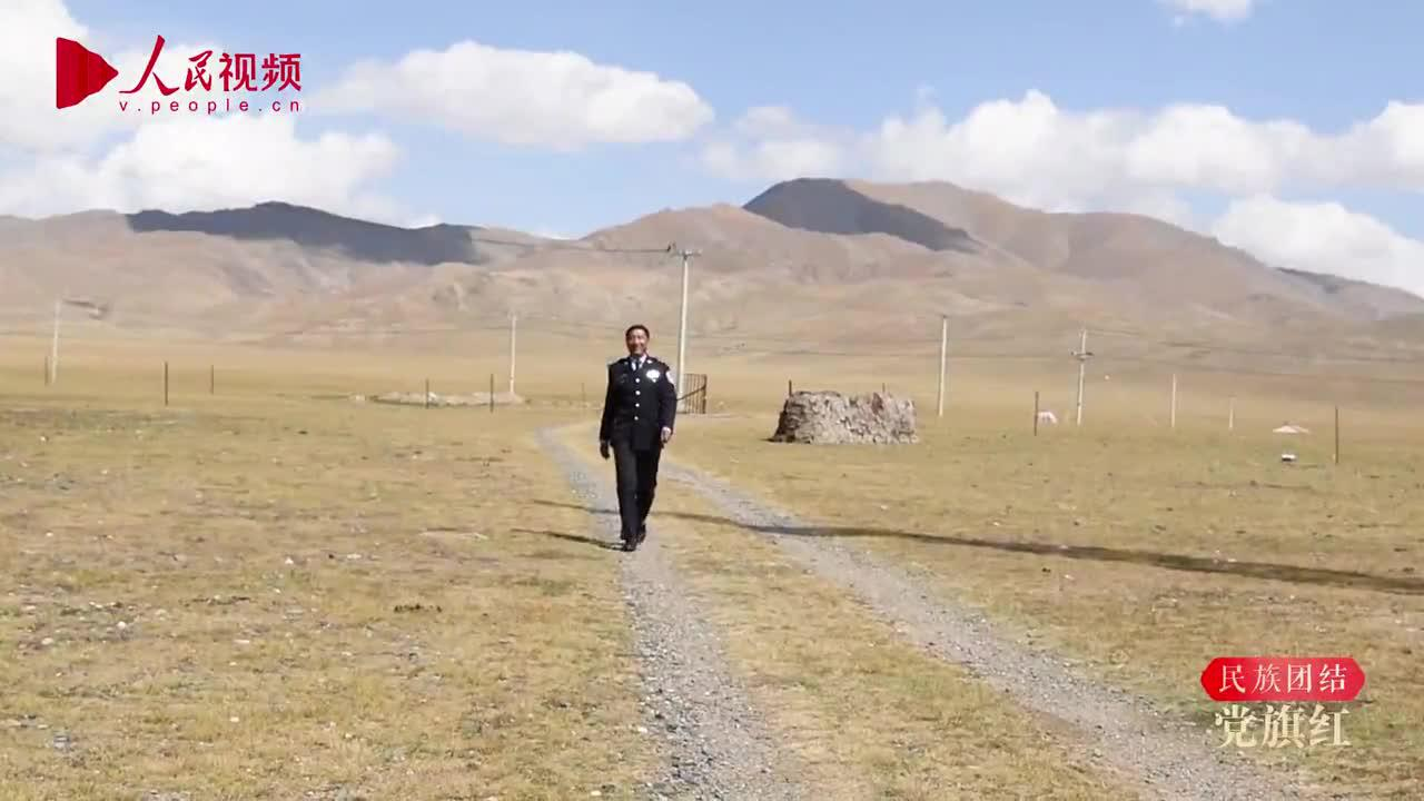 【民族团结党旗红】青藏高原上的夫妻警务员 服务基层36年
