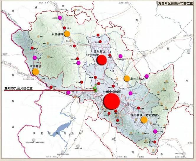 兰州市九河区28.09平方公里规划用地环境