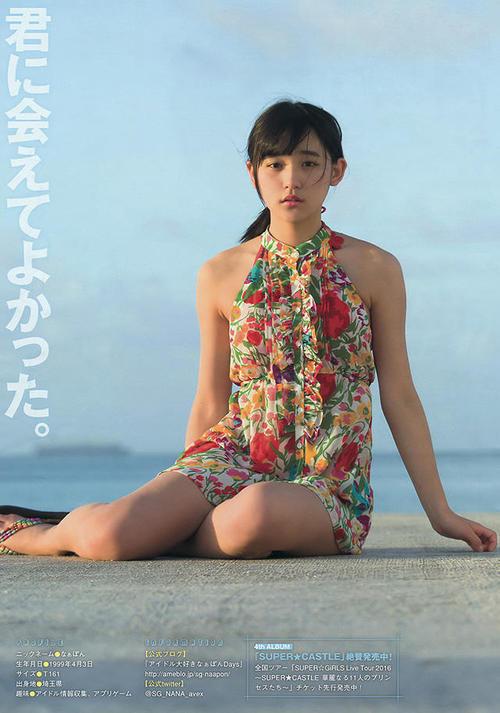 17岁日本少女浅川梨奈出道,被称为日本千年一遇的童颜玉女
