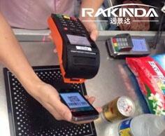 支付扫描模块助力升级智能POS机自助收银应用