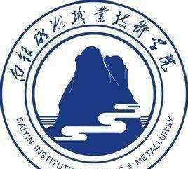 甘肃新增一家国家级专业技术人员继续教育基地