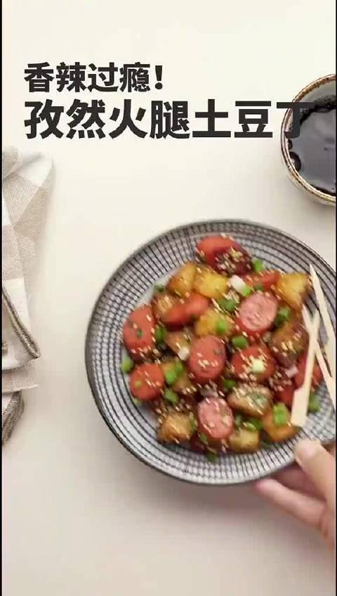 土豆香肠这么做,一盘根本不够吃!