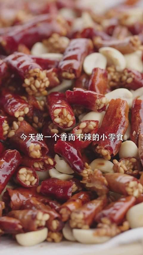 用干红辣椒做一个下饭菜:酒鬼辣椒酥……