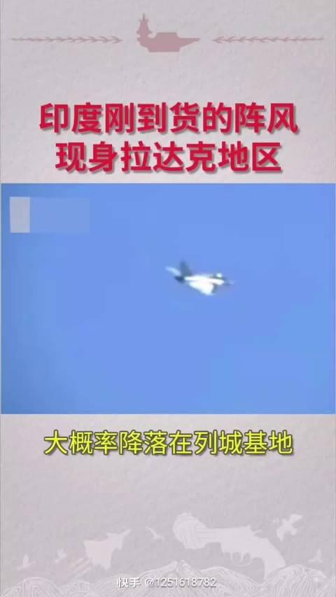 幻影2000、米格29、阵风、苏30、印度外购战机相继现身拉达克……