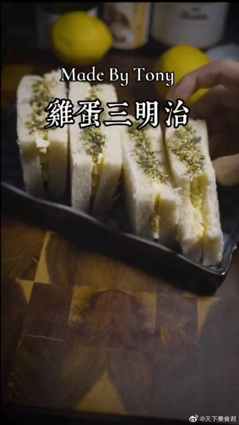 鸡蛋三明治,极简美味的料理,快试试