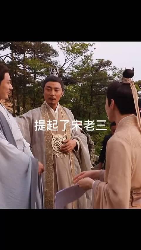 何中华、刘学义拍电视剧花絮……