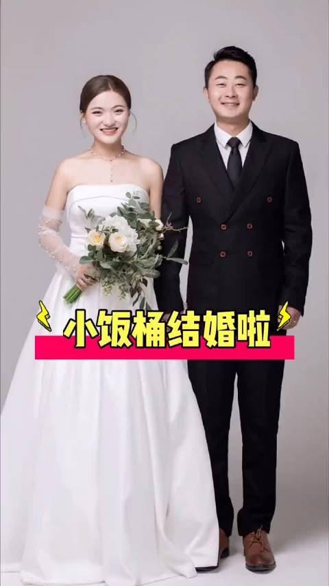 山野竹夫:我们结婚啦