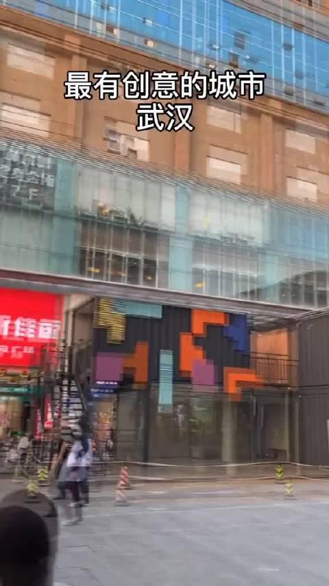 武汉中山大道大洋百货这旁边的东西是干嘛的?