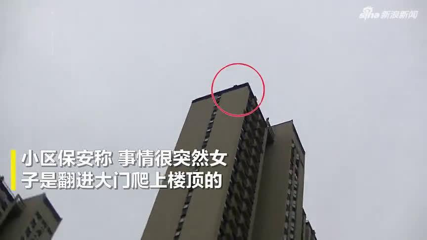 郑州女子疑因买房纠纷欲跳楼 危急时刻民警飞身一抱