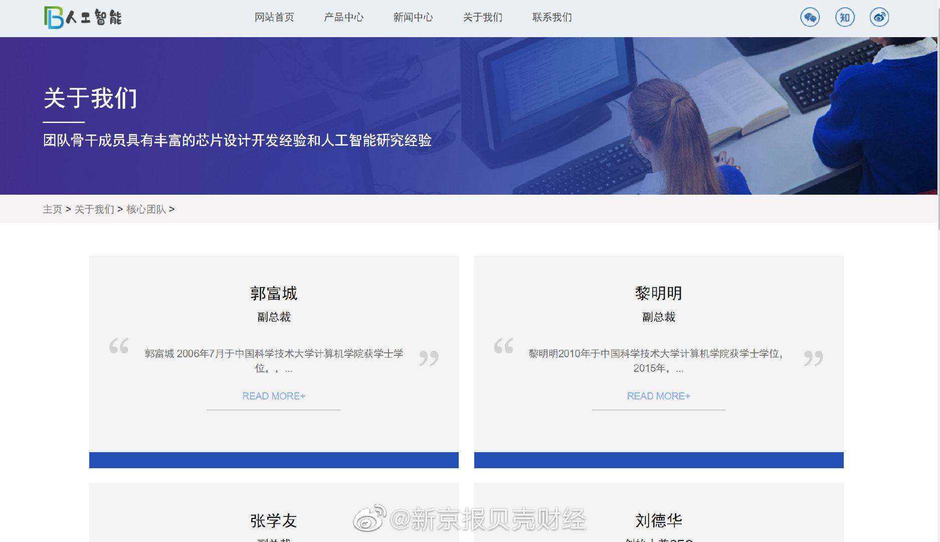 四大天王被冒名顶替刘德华郭富城等人开公司?