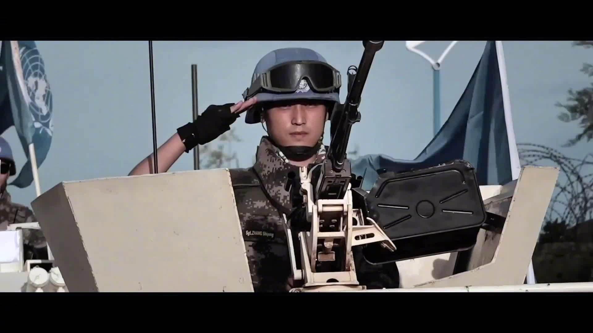 上映中,通过这支视频再了解一下中国维和战士