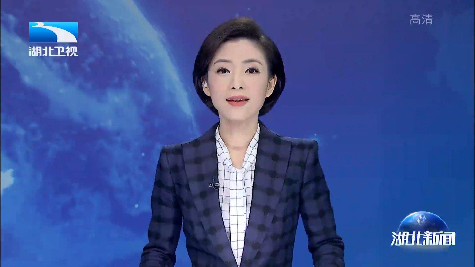 今天,中共湖北省委、湖北省人民政府给他们写了一封信!
