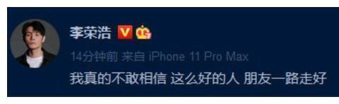 台湾艺人黄鸿升被曝去世,年仅36岁,曾主持《娱乐百分百》