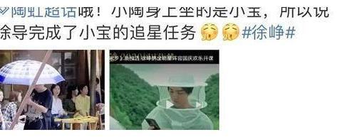 徐峥11岁女儿进娱乐圈?导演老爸铺路,执导新片与王俊凯合作
