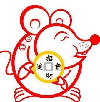 佛祖厚爱这几年生的属鼠人,明年起财帛兴旺,连发10年财!