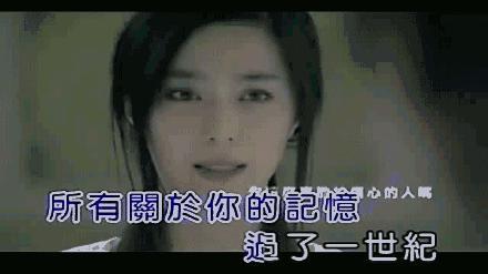 高圆圆曾出现在花儿乐队MV里,贾静雯22岁时参演了第一部MV