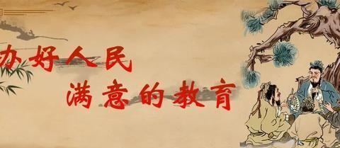 邳州市小学英语新入职教师培训会在解放路实验学校举行