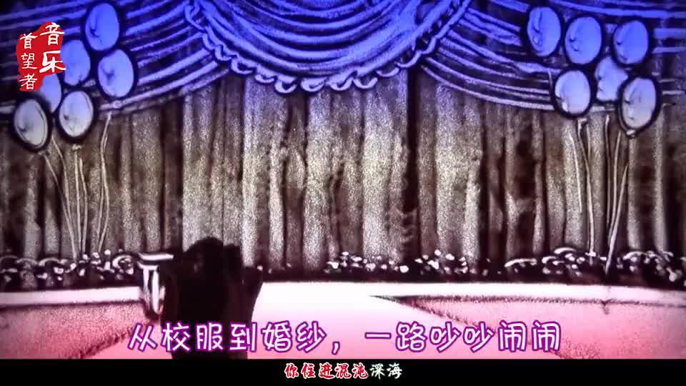 吴昕欧阳娜娜又一首《光》火了,成为价值不菲的神曲,绝唱啊