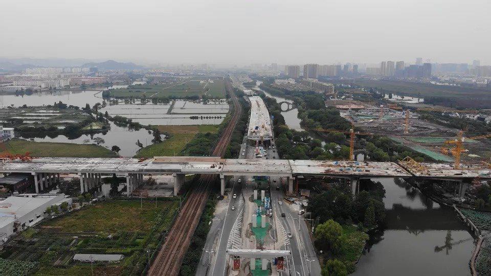 杭绍台高速涉铁标段今天全线架通