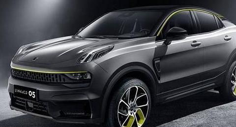 又一款轿跑SUV,领克05这次聚焦高端市场,零百提速才6.7秒