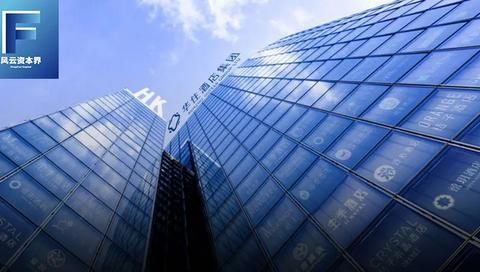 """陷""""20亿财务造假""""风波,华住集团上市首日仍涨4.71%"""