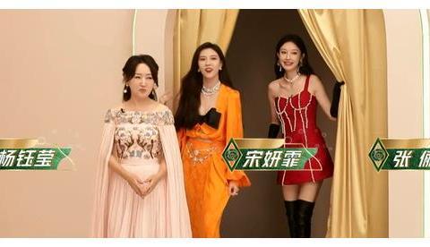 金莎透露相亲进展想嫁得漂亮,阚清子买不起礼服,49岁杨钰莹脸肿