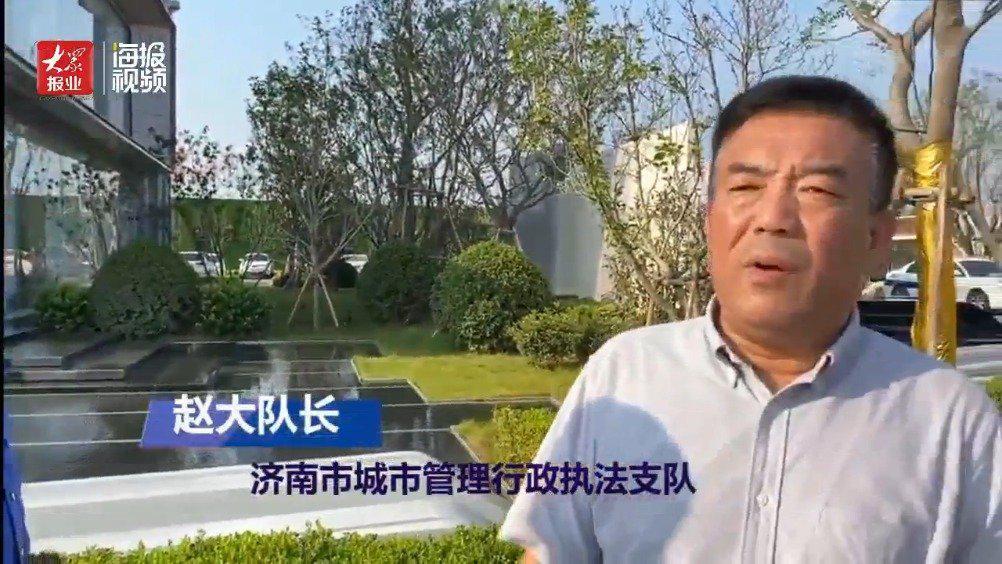 """海报视频丨济南 中粮·祥云地产造假材料骗""""预售证"""""""
