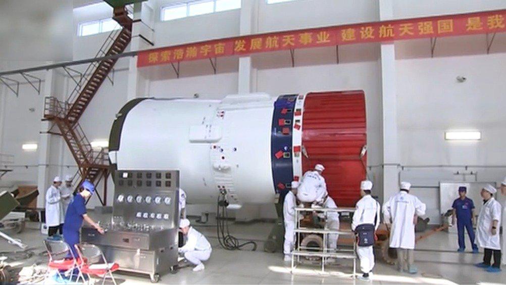 海洋二号C星成功发射,西安航天力量助力新时代海洋强国建设