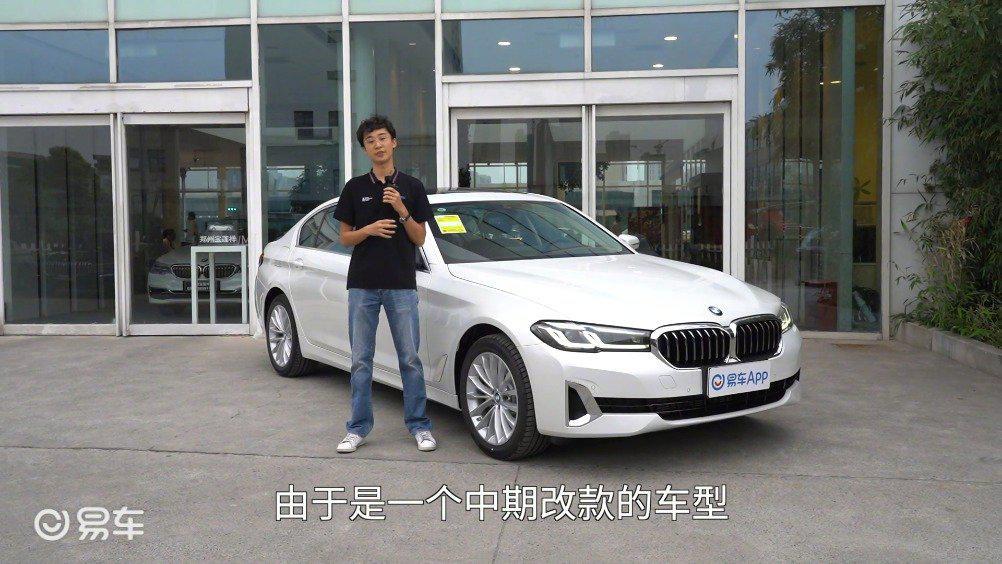视频:延续竞争优势!抢先体验华晨宝马新款5系