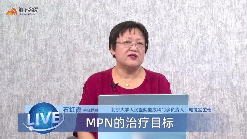 MPN转化为白血病后,其治疗与原发性白血病的治疗有何异同?