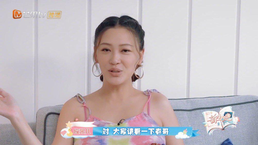 一直以为@陳小春 第一个英文名叫Andy是因为刘德华……