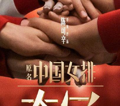 《唐探3》死磕春节档?最新物料电影要和我们相约2021