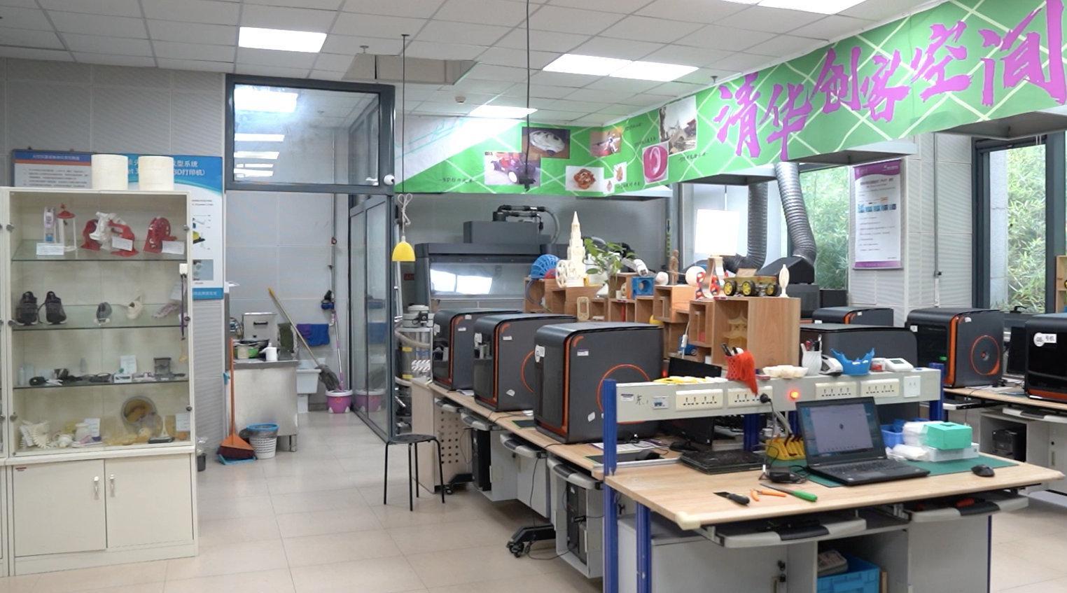 清华大学基础工业训练中心顺利完成线下线上融合式暑期实践教学