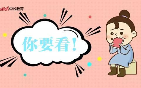 上海社工面试,观点类题型答题技巧