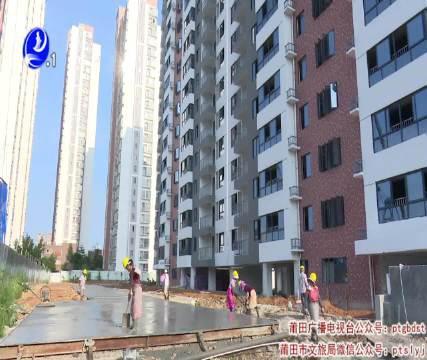 顶墩下黄片区改造安置房9项目10月交付投用