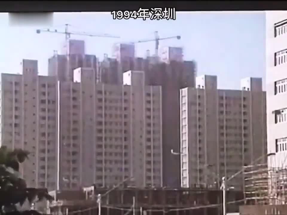现在的你如果回到1994的深圳你想做什么