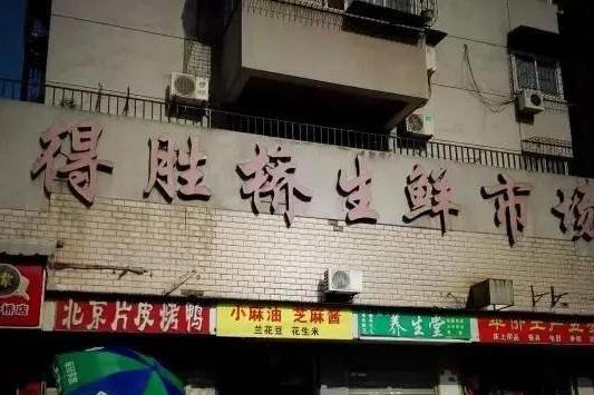 武汉最值得一去的老街,鲜衣怒马携市井烟火,当地人:最真的武汉