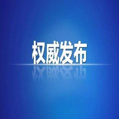 2020年云南省普高录取日报(9月18日、19日、20日)